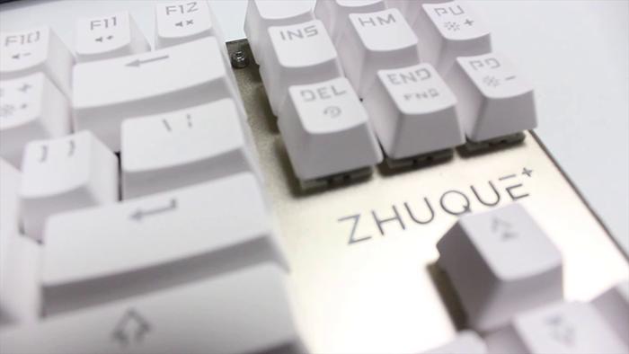 zhuque featured
